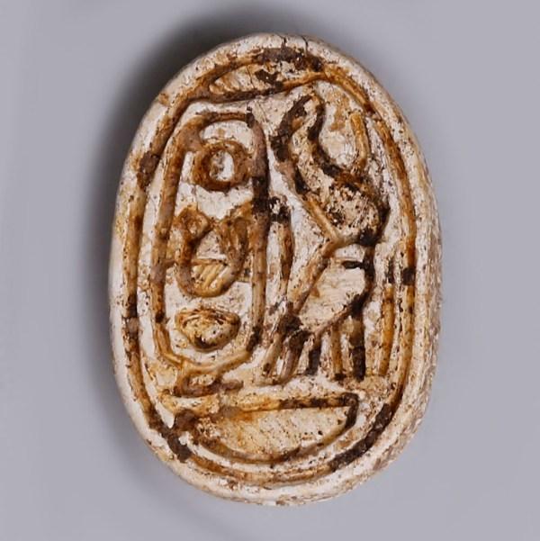 Egyptian Steatite Scarab with Pseudo Cartouche