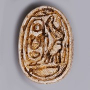 Egyptian Steatite Scarab with Pseudo Cartouche