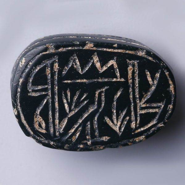 Canaanite Green Jasper Scarab Seal Stamp