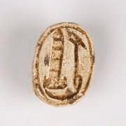 Egyptian Steatite Scarab dedicated to Amun