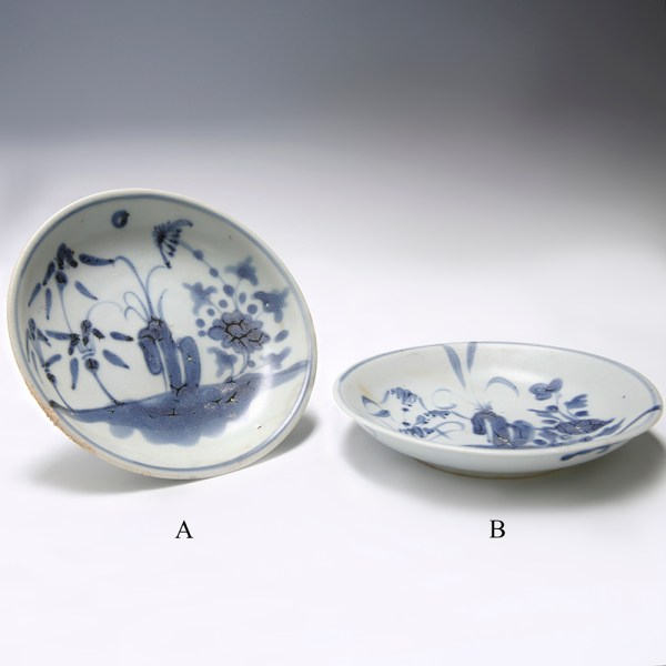 A Selection of Tek Sing Wreck Saucer Dishes