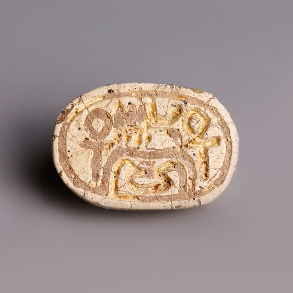 Egyptian Steatite Scarab with Blessings
