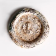 Byzantine Pale Blue Glass Weight with Impression of the Eparch Leontios