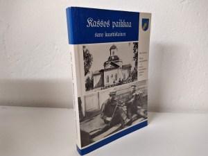 Kassos paikkaa, sano kaustislainen - Murre ja maantieteellinen ja asutushistoriallinen tutkimus (Esko Toivonen)