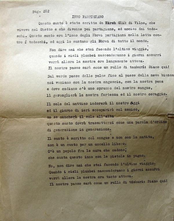 Inno partigiano, testo italiano dagli Archivi ebraici del Piemonte, Comunità ebraica di Vercelli, trascrizione in una lettera di Giulio Dal Monte.