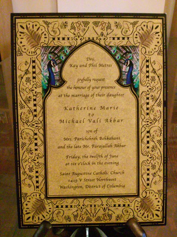 Persian Wedding Invitation Delights Antonia Designs