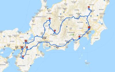 Reizen door Japan: onze route