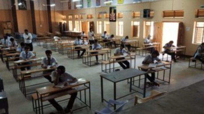 तेलंगाना कक्षा 10 एसएससी परीक्षा