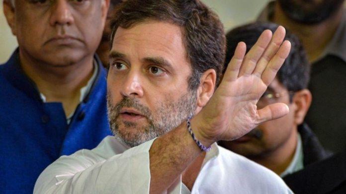 राहुल गांधी की फाइल फोटो