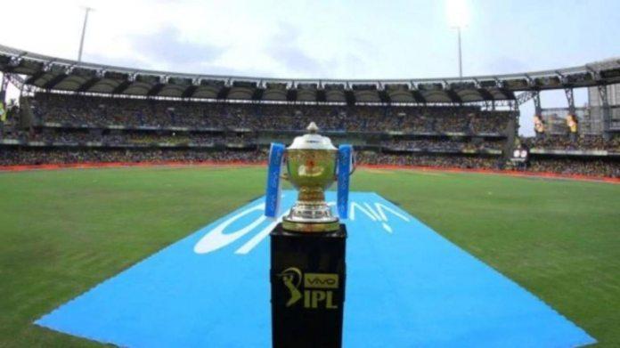 VIVO IPL ट्रॉफी। (बीसीसीआई द्वारा सौजन्य से)
