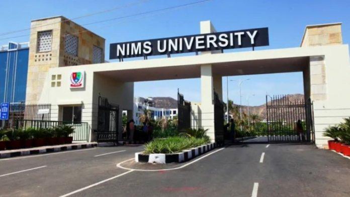 राजस्थान के जयपुर में NIMS विश्वविद्यालय परिसर की फाइल फोटो