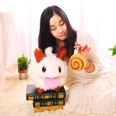 League of Legends LoL Cute Poro Plush Toy