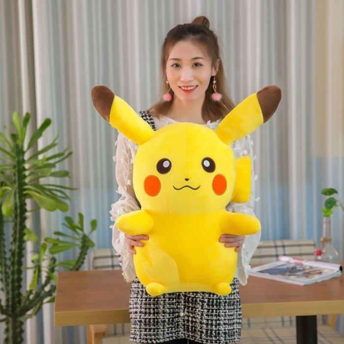 Pokémon Pikachu Plush Stuffed Animal