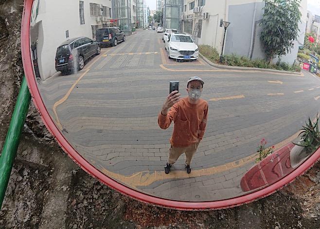 Reflected street view Shenzhen
