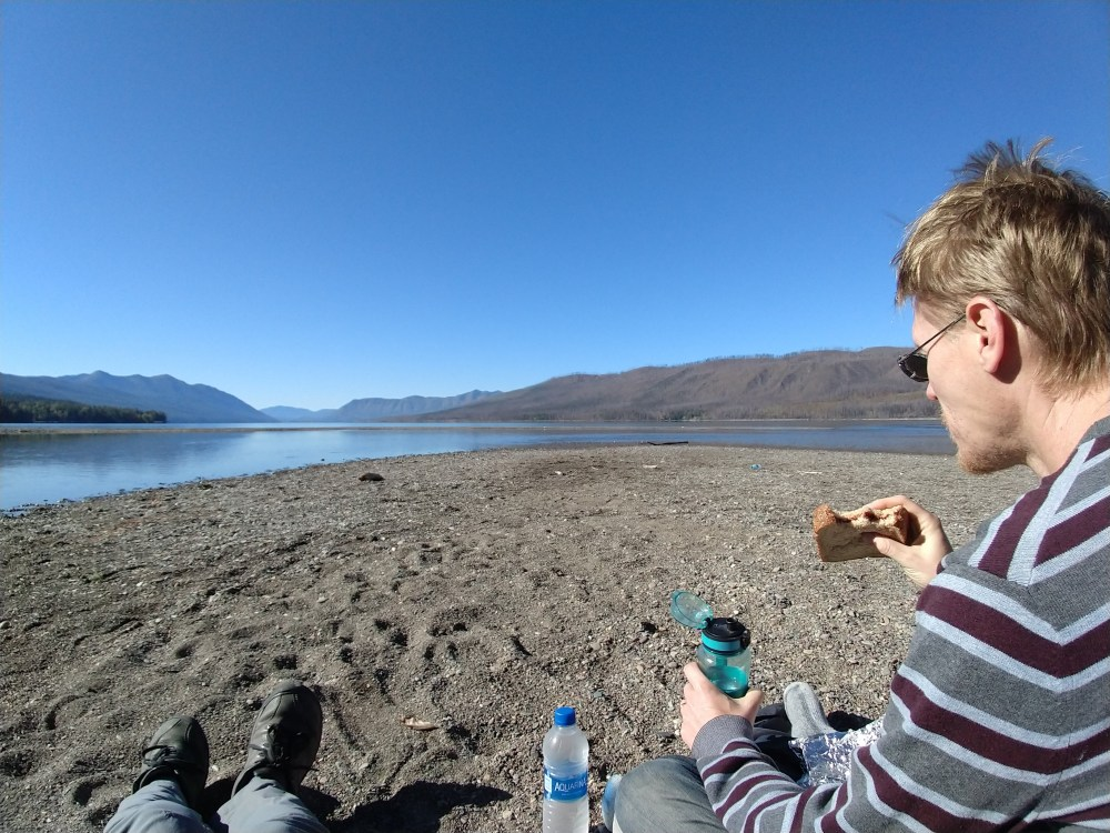 360 views at our picnic spot - Lake McDonald in one direction, mountains in the other