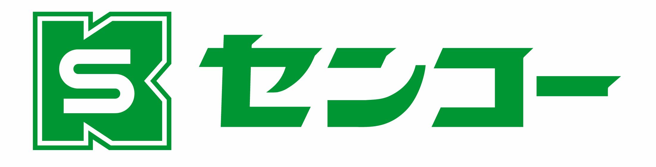 会社 センコー 株式