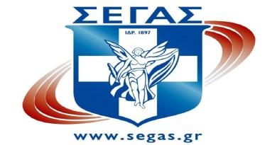 Προπονητική ημερίδα ΣΕΓΑΣ στο Σ.Ε.Φ. 9-2-2020