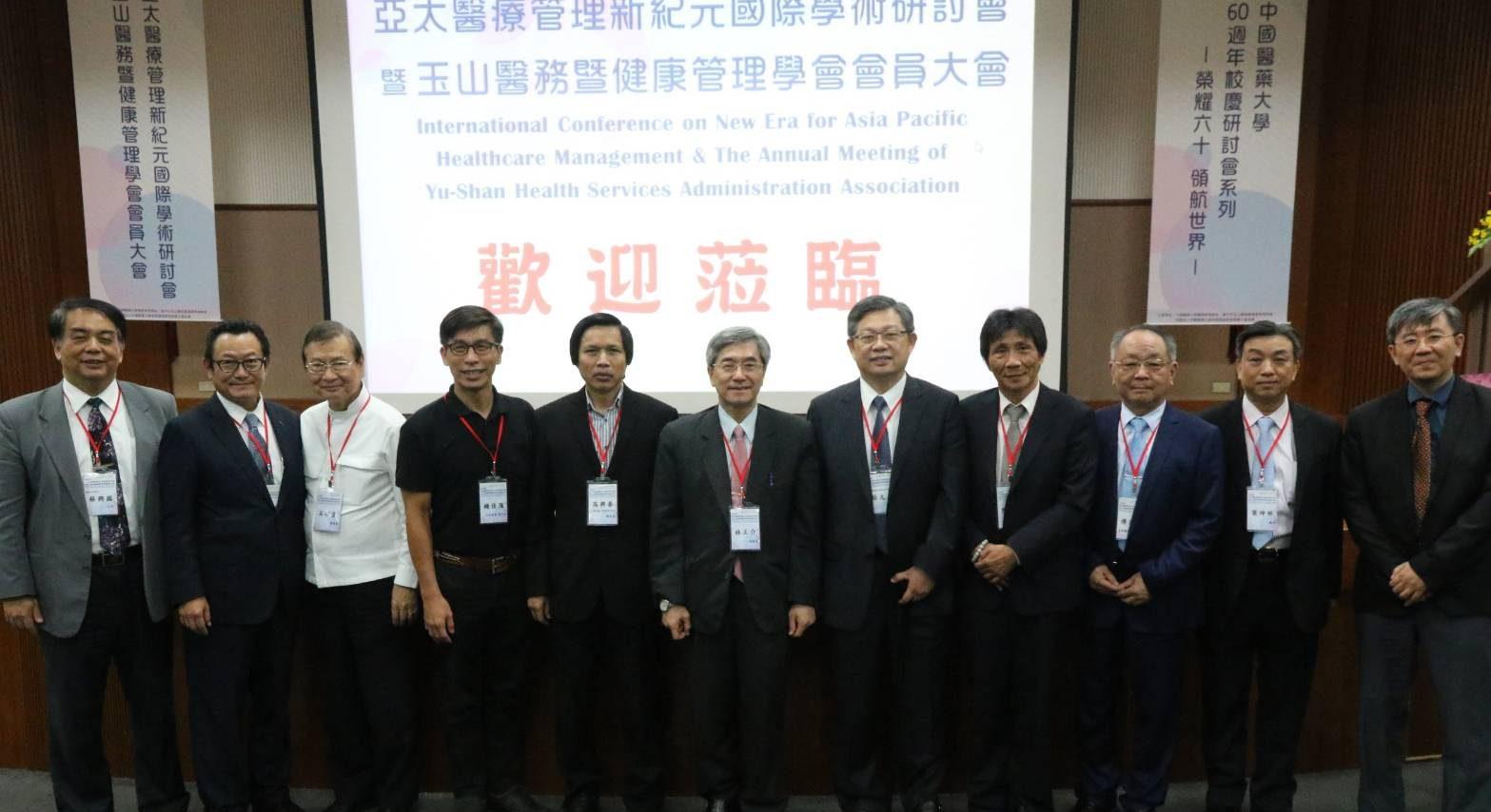 邀請越南衛生部醫療事務管理局副局長Dr. Cao Hung Thai參與醫衛交流活動