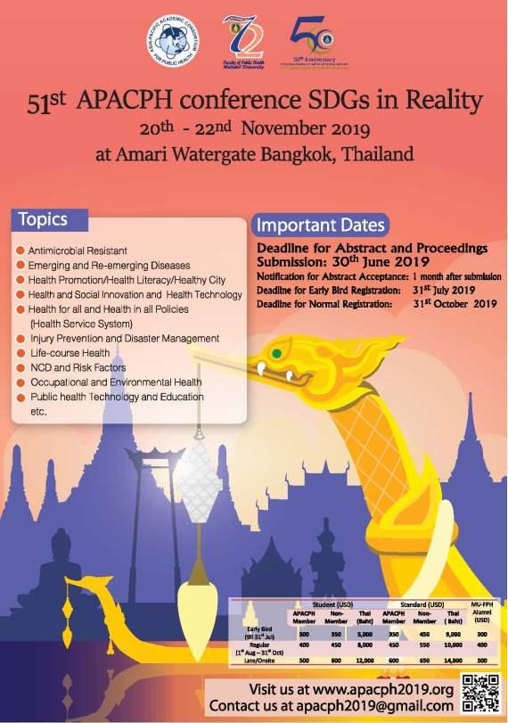 Asia-Pacific Academic Consortium for Public Health : Asia