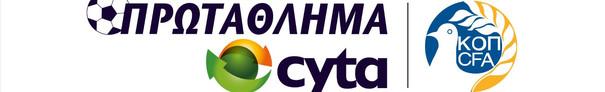 cyta-45