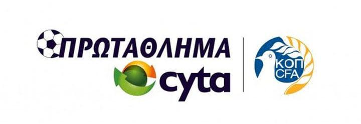 protathlima-cyta