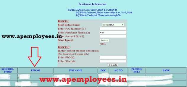 AP Pensioners Pension PPO Number Search by Name Health Cards ID AP Employees Pension ID online how to get 12 digit PPO Number search by Name Forget PPO NO How to get PPO Number by Account No Check Your PPO Number status in Online AP Retired Employees Pension PPO status CPAO how to know pensioner Payment Order Number by Name in Online