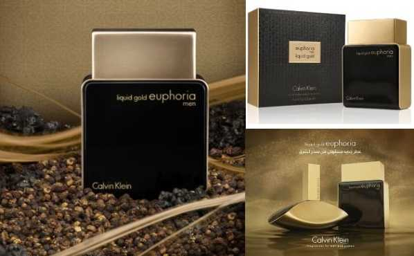 67669267a عطر يوفوريا لكويد غولد كالفن كلاين Euphoria Liquid Gold