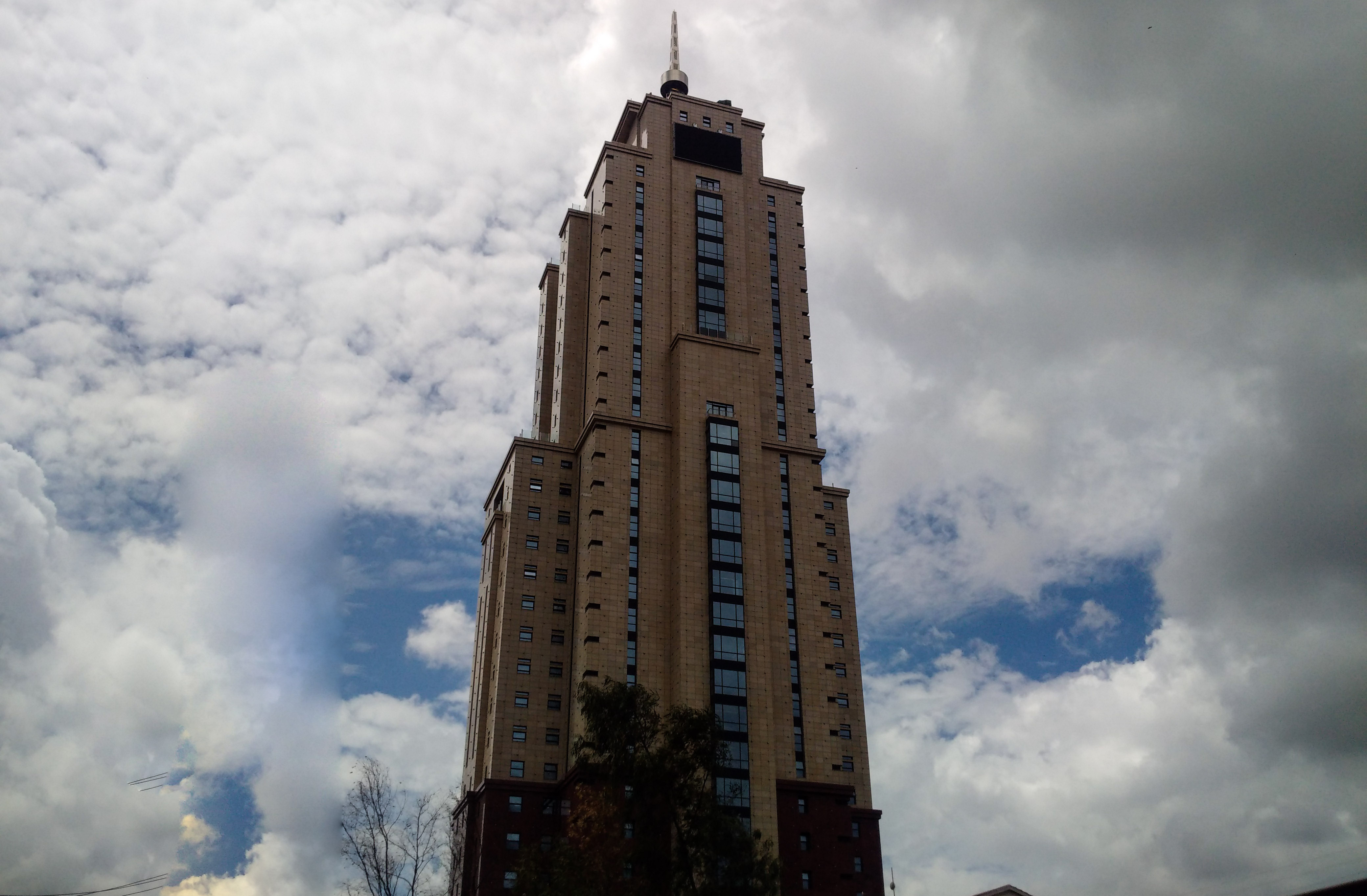 UAP Towers