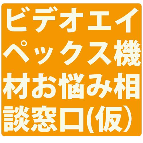 logo_kikaku---コピー