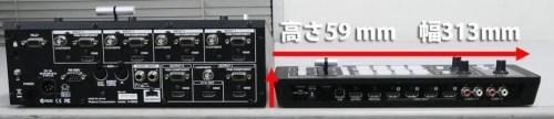 yanagihara2