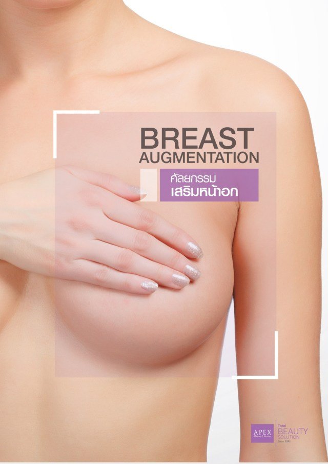 apex-sales-kit-breast-02