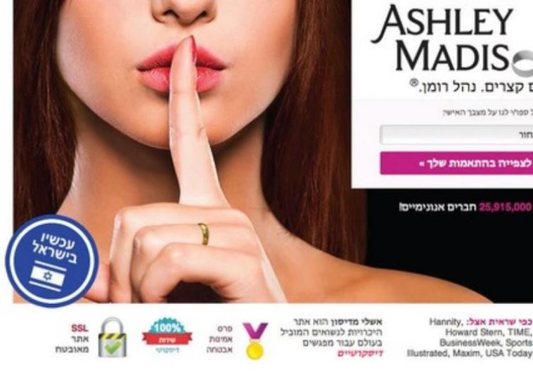 """""""First Confessions of Ashley Madison Cheating Website Users"""""""
