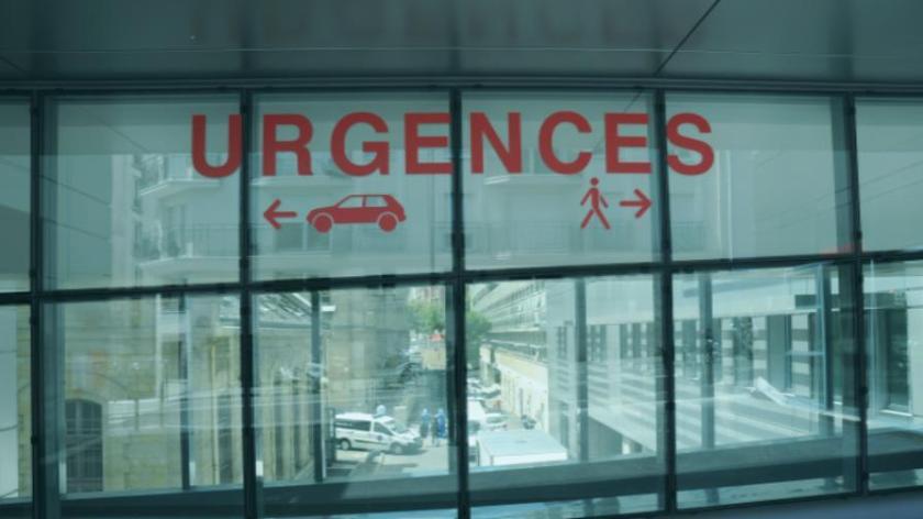 """Résultat de recherche d'images pour """"urgences"""""""""""