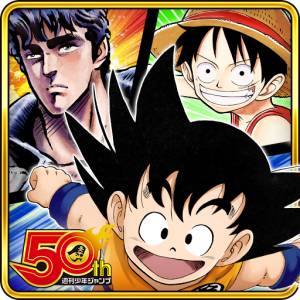 Weekly Shonen Jump Ole Collection