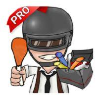 PUBG GFX Lite Tool Pro