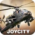 gunship battle helicopter