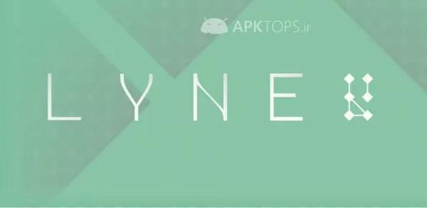 LYNE 110