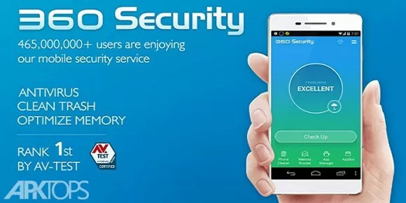 360-Security