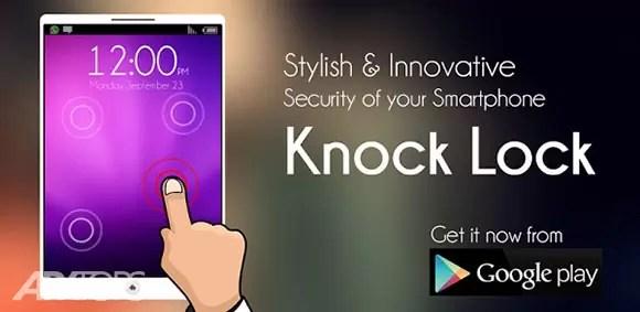 Knock-Lock-App-Lock-Pro