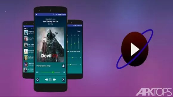 Download PowerAudio Pro music player