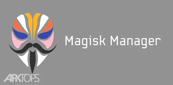 Magisk Manager v5.8.1 Download and install the Magisk Manager software