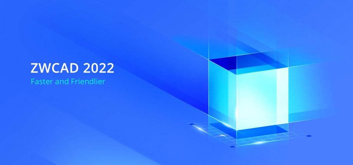 Banner ZWCAD 2021