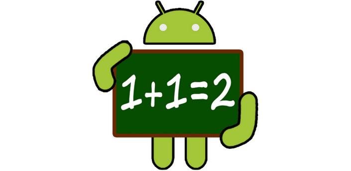 professor_android