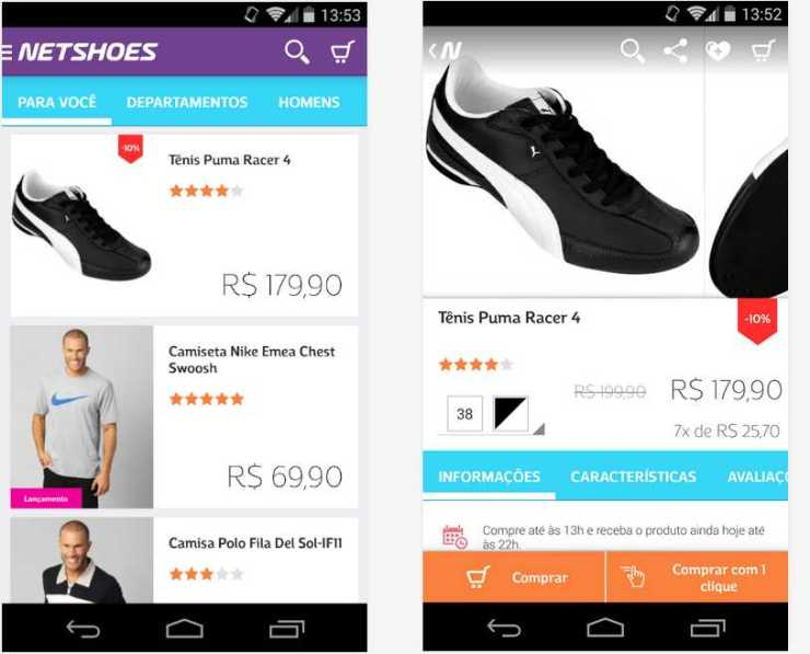 netshoes android
