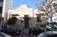 Χριστίνα Σωτηροπούλου, κτήριο ΕΠΟΝ στους Αμπελόκηπους