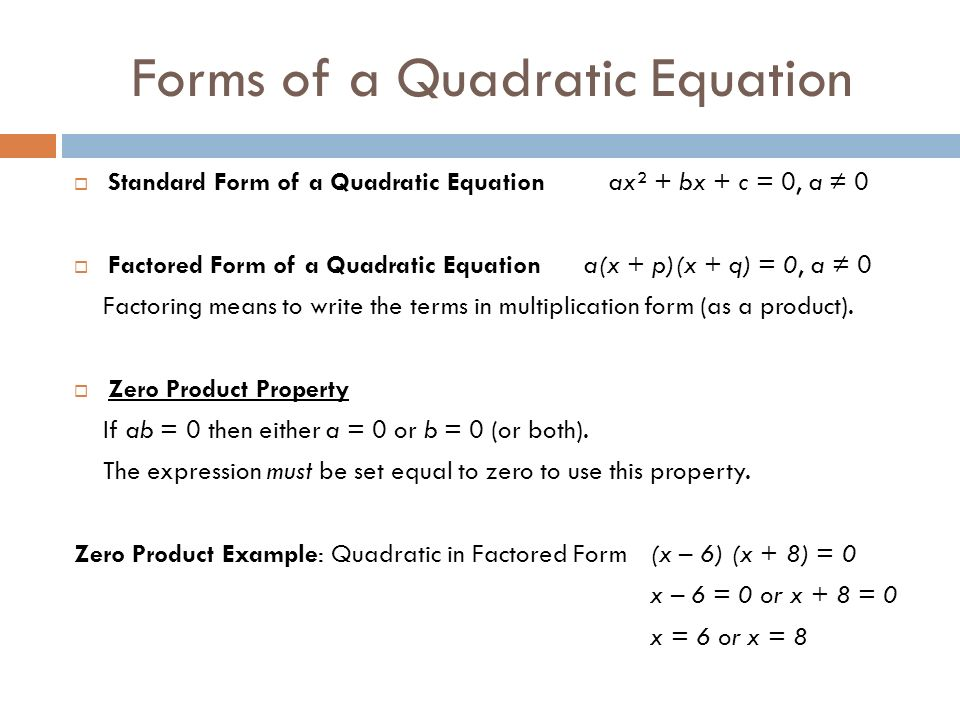 Icse Solutions For Class 10 Mathematics Quadratic Equation A