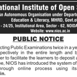 NIOS DElEd Notification 2018 2nd Exam: Date, Status, Admit Card, Result