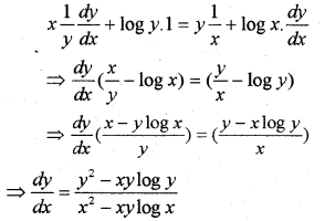 Plus Two Maths Previous Year Question Paper March 2018, 10