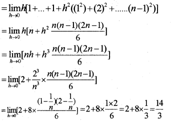 Plus Two Maths Previous Year Question Paper March 2018, 11