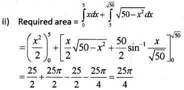 Plus Two Maths Previous Year Question Paper March 2018, 13